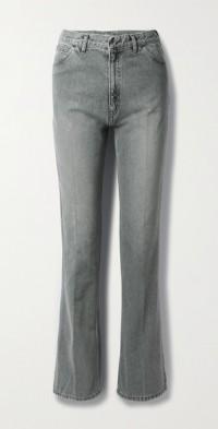 Goma mid-rise straight-leg jeans
