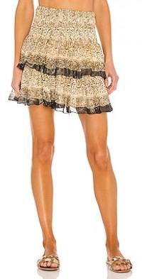 Hibou Skirt