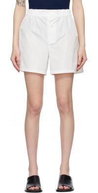 GAUCHERE White Stacie Shorts
