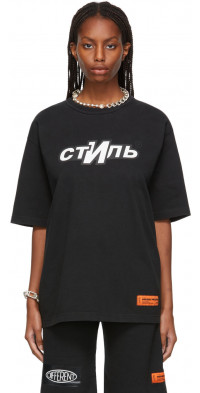 Heron Preston Sport T-Shirt